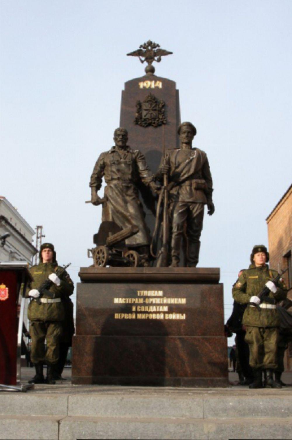 В 2014 году в Ленинградской, Калужской и Новгородской областях были обнаружены останки 734 защитников Отечества. 89 имен удалось установить.