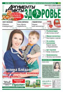 Более 1 млрд долларов отдали россияне на благотворительность