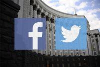 Новый состав Кабмина и соцсети