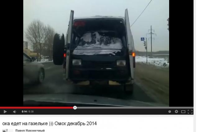 Видеорегистратор заснял оригинальный способ перевозки машины.