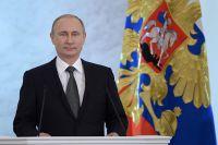 Президент России Владимир Путин во время оглашения ежегодного послания.