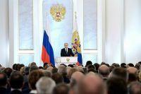 Послание Президента России Федеральному Собранию.