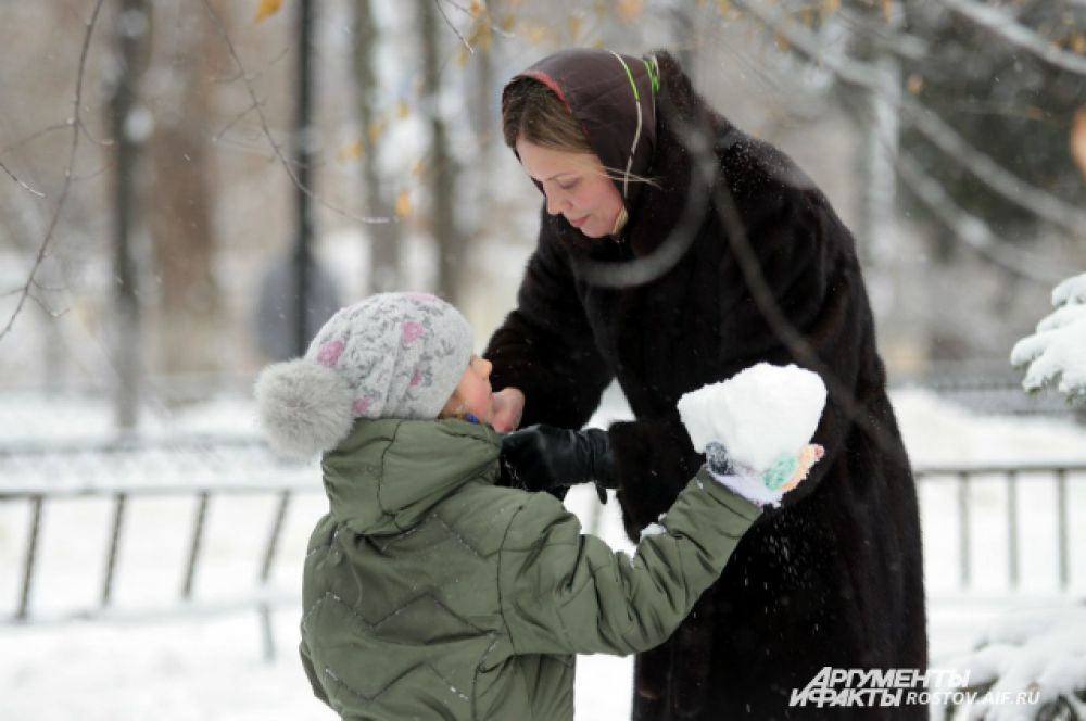 Мама, мне не холодно!