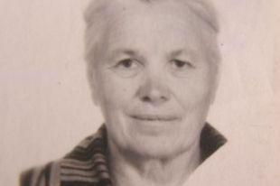 Антонина Мойкина