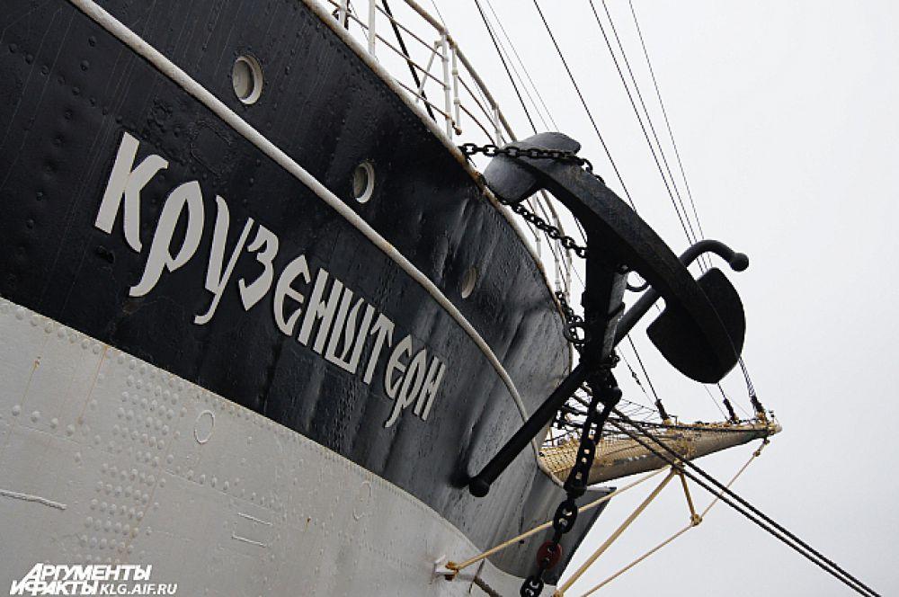 Парусный барк «Крузенштерн» вернулся из экспедиции в честь победы в Великой отечественной войне.