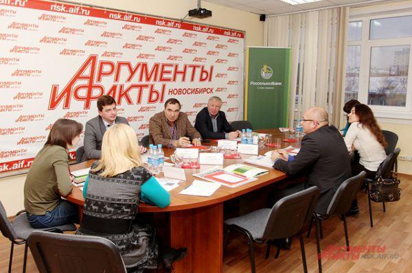 Круглый стол в редакции «АиФ»