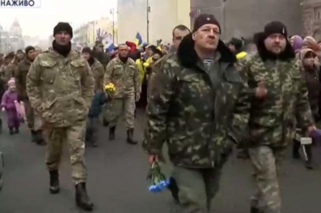 Марш бойцов сил АТО в Киеве