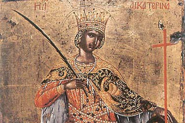 Святая Екатерина (икона XVII века).
