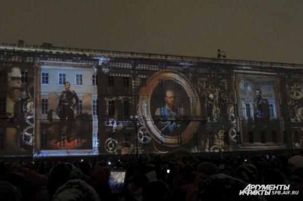 На стене Генштаба показали портреты императоров