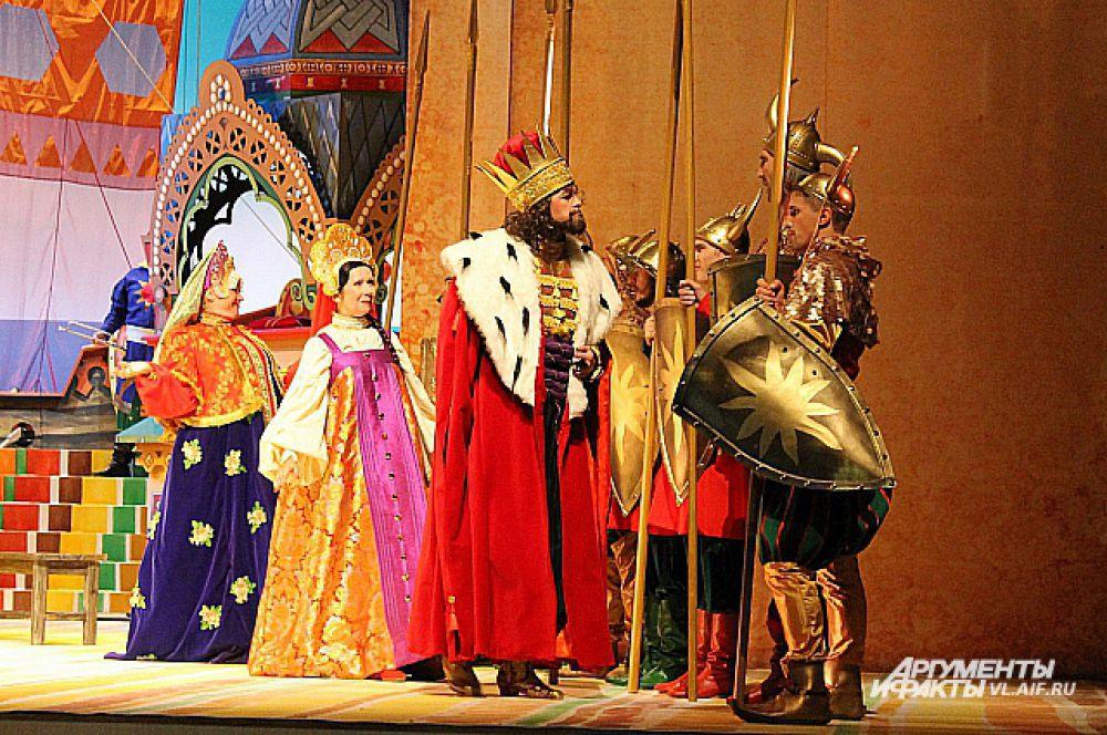 Царь Салтан и 33 богатыря.