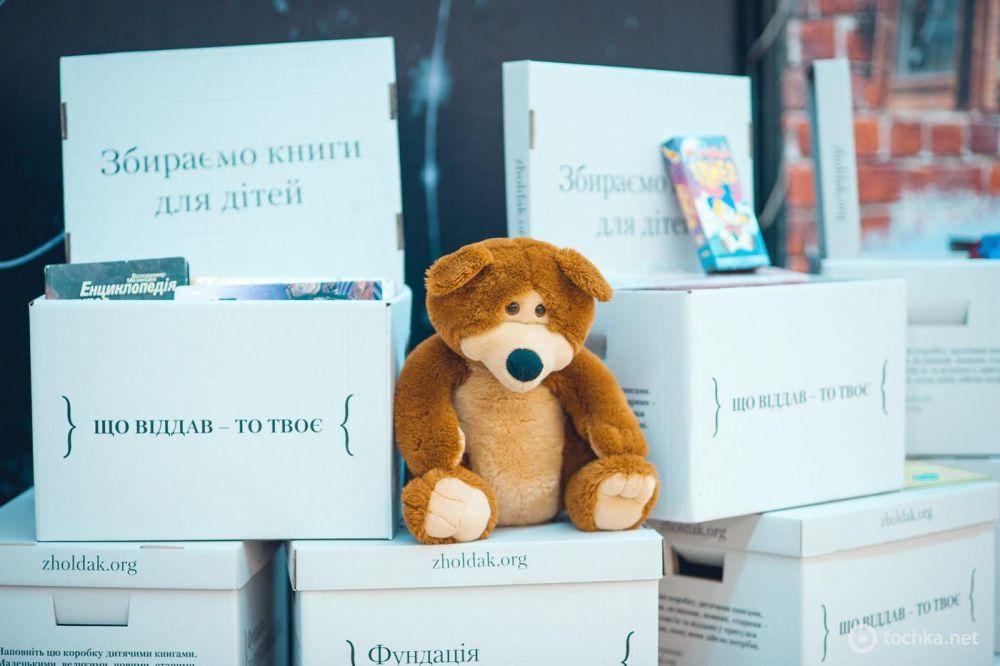 Третья благотворительная Барахолка в Киеве