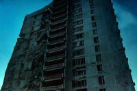 Чрнобыль