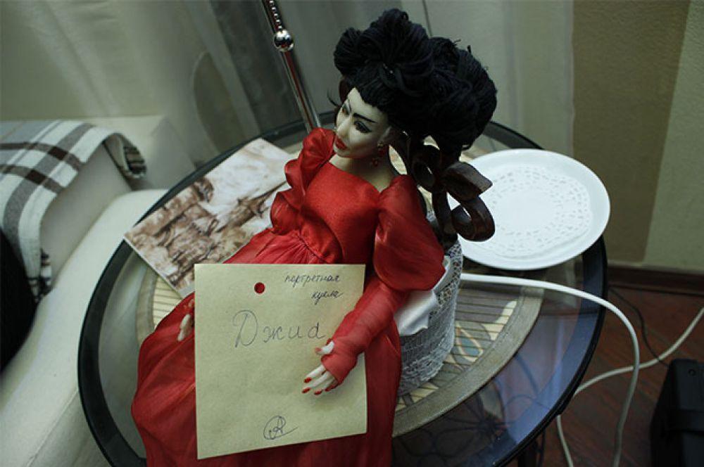 Каждая кукла обязательно должна  иметь имя.