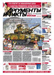 Достояние России: гжель, хохлома, Дымково... «Уралвагонзавод»