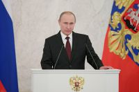 Владимир Путин: «Мыверим всебя. Вто, что многое можем ивсего добьёмся».