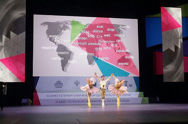 Выступление детского танцевального коллектива на открытии форума.