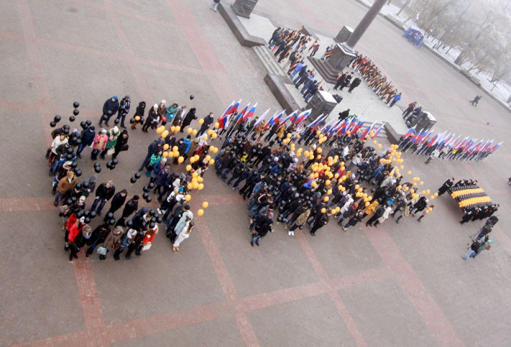 300 человек взяли в руки воздушные шары и сложили своими телами слово Брянск.