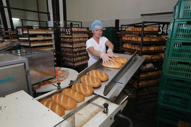 прогноз месяц русский хлеб завод в подольске приходит филармонию