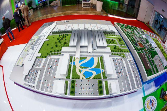 Аэропорт «Южный», макет будущего комплекса.