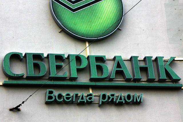 Сбербанк подготовил выгодные предложения для малого бизнеса.