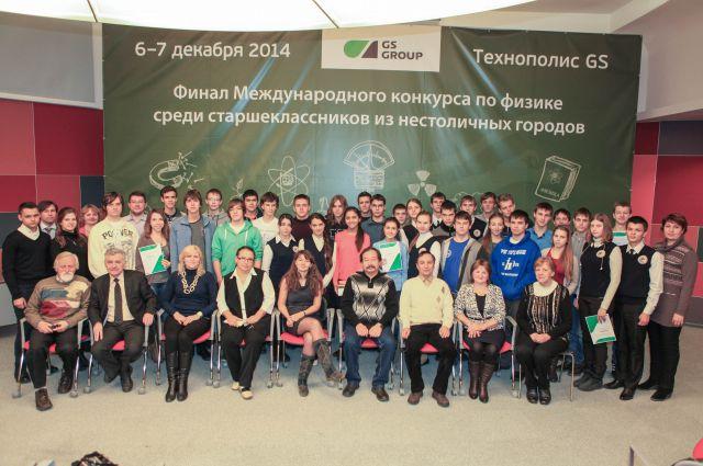 В финале выступили 40 школьников, при том что интеллектуальное соревнование начинали 7600 ребят.