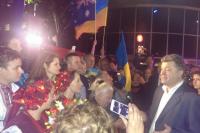Петр Порошенко а Австралии с рабочим визитом