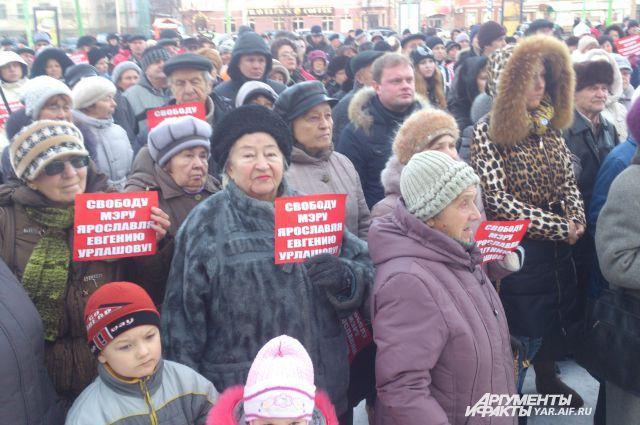 Уже больше года ярославцы регулярно выходят на митинги.