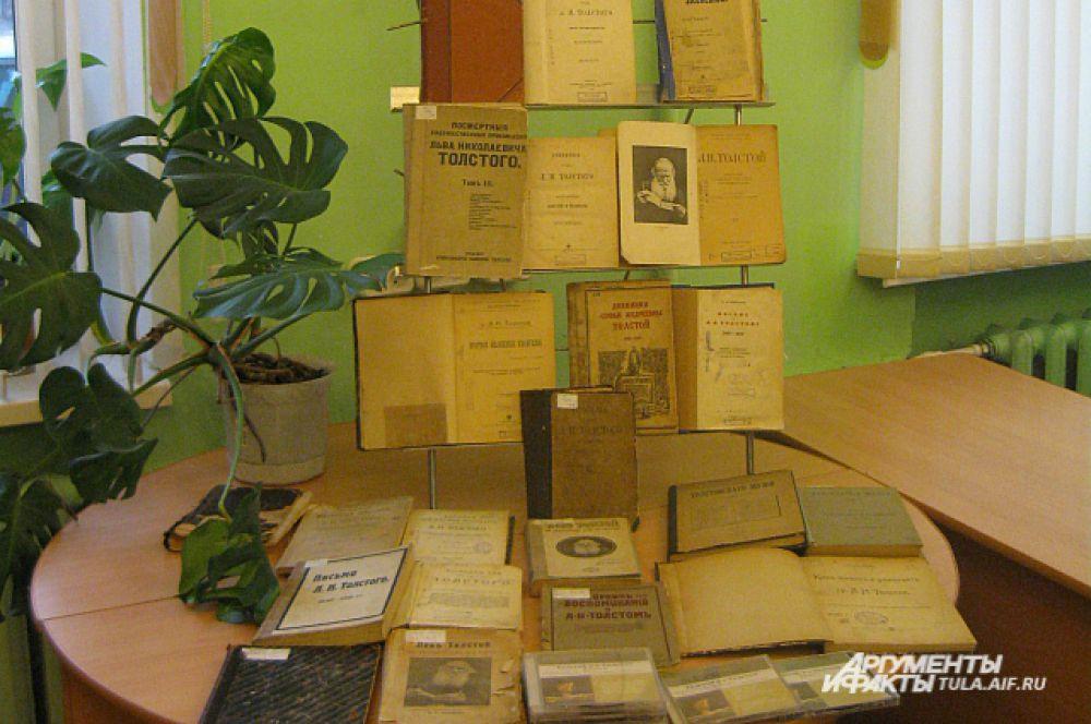 Сегодня фонд «толстовской библиотеки» насчитывает без малого 2 тысячи экземпляров – 186 069 единиц, если быть точным.