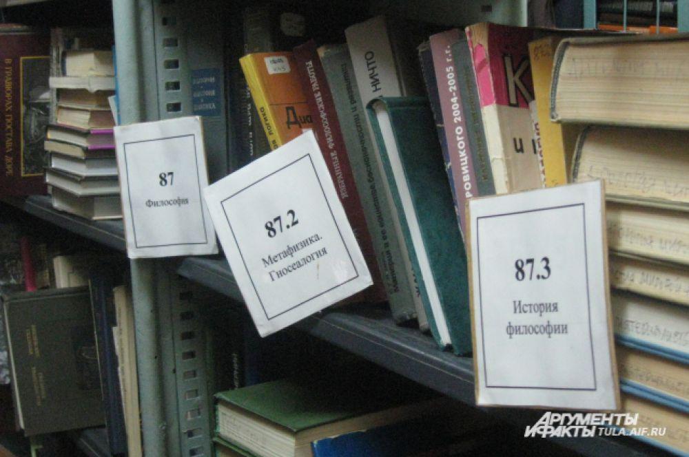 Как говорит Ольга Калинина, в библиотеке есть ещё отдел особенно редкой книги, территориально располагающийся в Заречье.