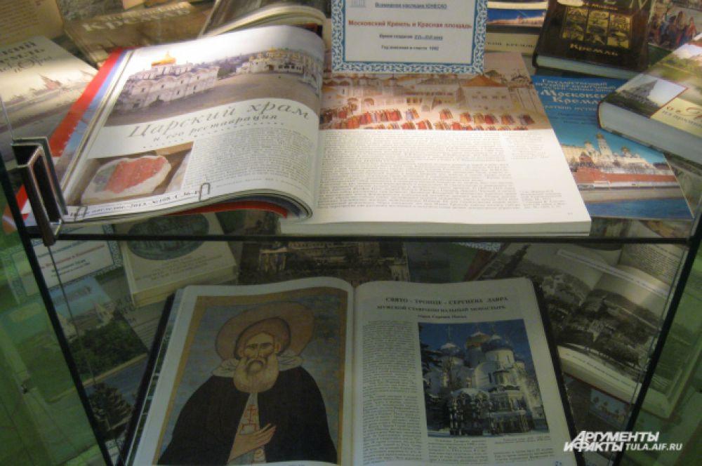 В Центральной библиотеке им. Л.Н.Толстого есть также отдел, каждая книга которого представлена в единичном экземпляре. То есть буквально – во всей тульской библиотечной системе нет второй такой книги.