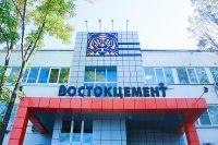 Офис группы компаний «Востокцемент».