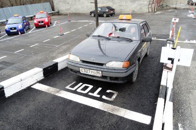 Еще далеко не все автошколы в Ярославской области прошли лицензирование.
