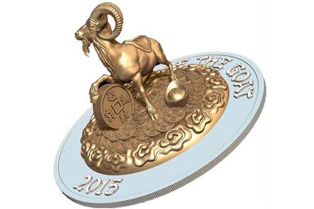 Монета с изображением символа 2015 года Сбербанка.