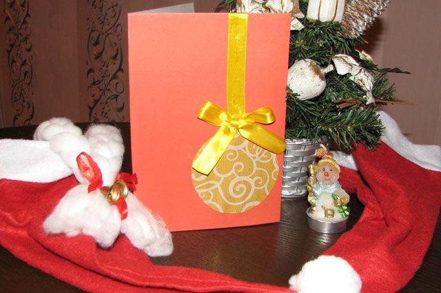 Такую новогоднюю открытку можно подарить и родным, и друзьям, и коллегам.