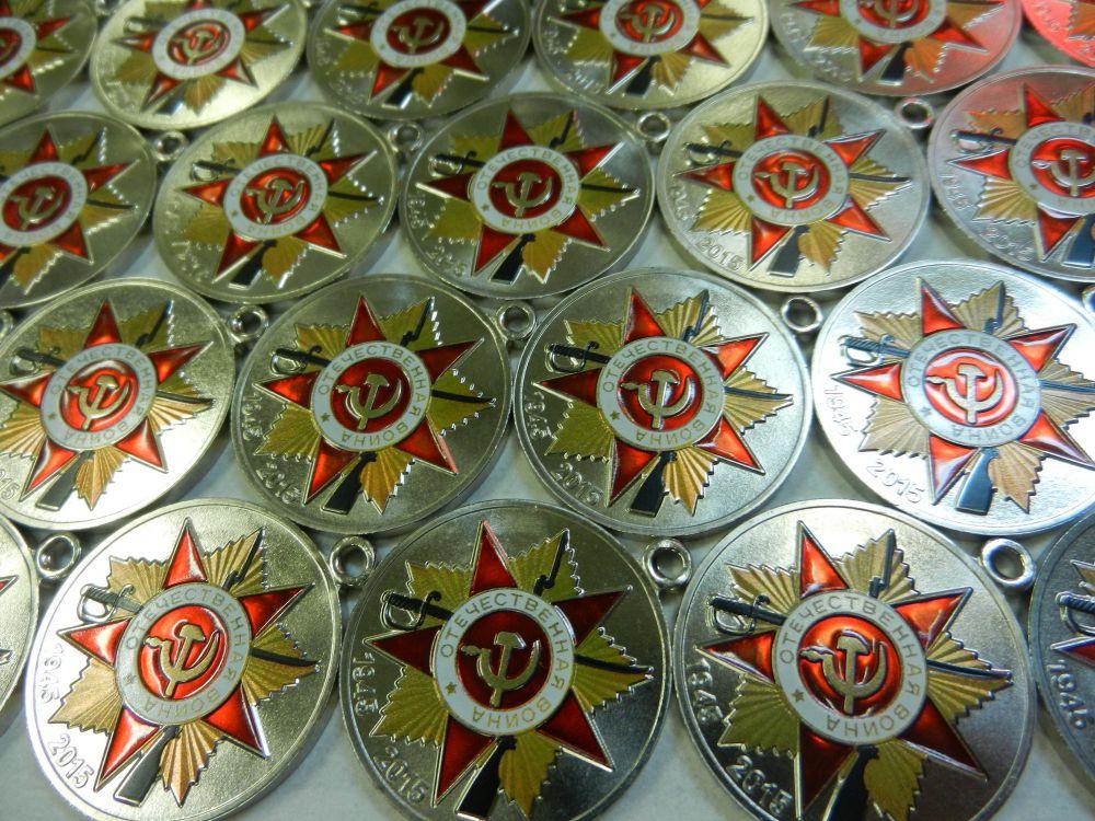 Так выглядит лицевая сторона медали в честь 70-летия Великой Победы. Всего на Монетном дворе будет изготовлено около 3 млн экземпляров. Работа продолжается уже год и сейчас подходит к концу.
