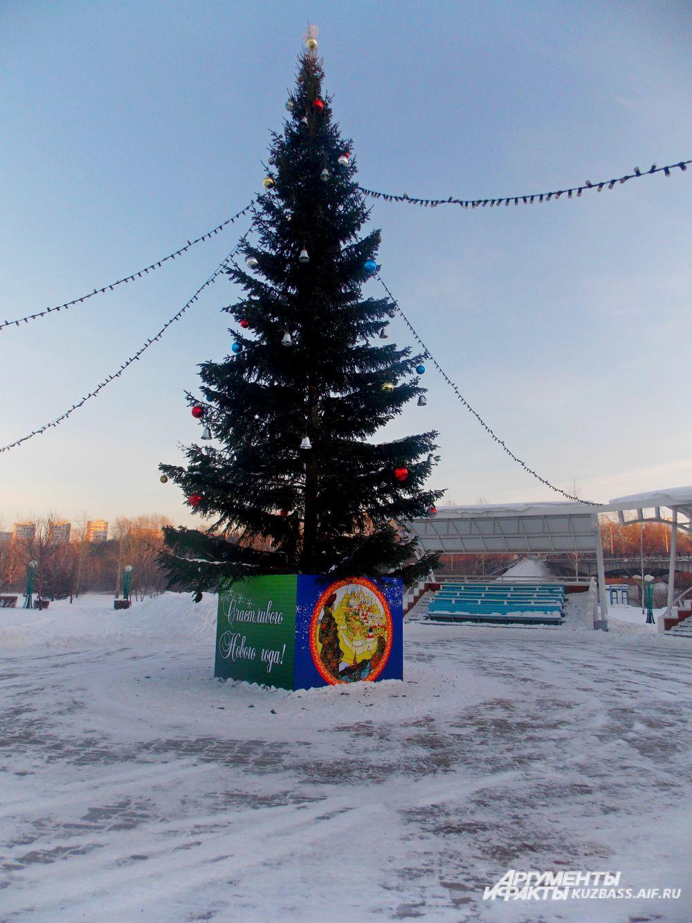 Парк им. Г.К. Жукова.