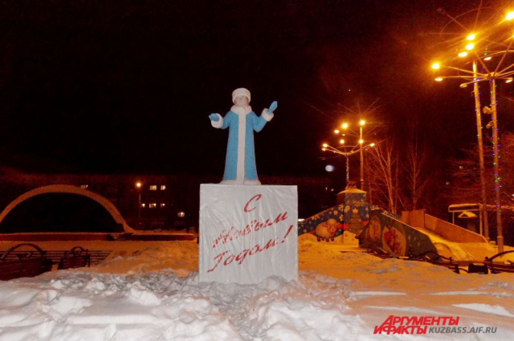 Бульвар Строителей.