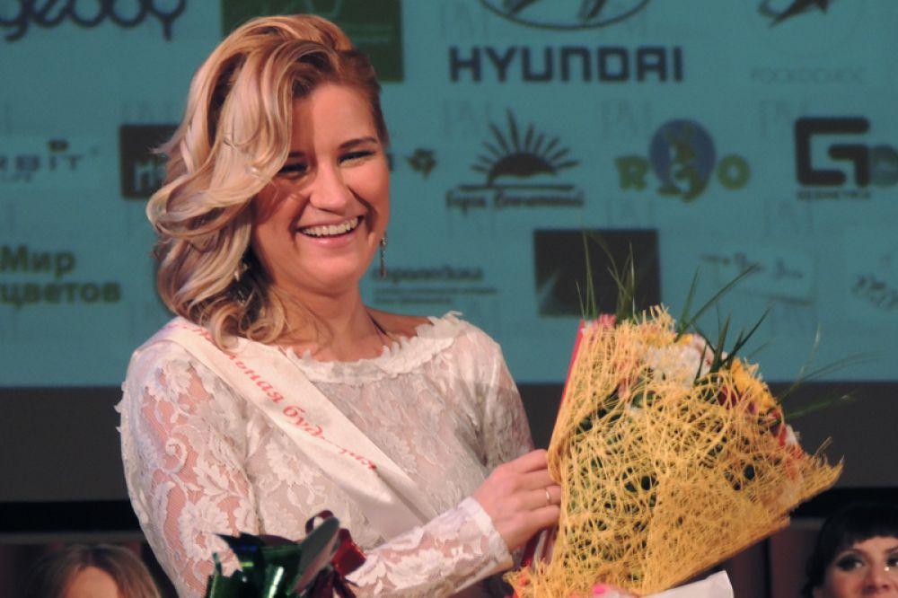 Алена Климкова - самая стильная будущая мама.