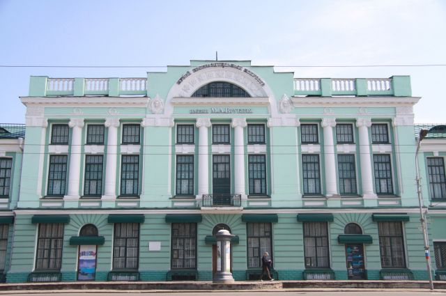 Музей имени Врубеля празднует 90-летие.