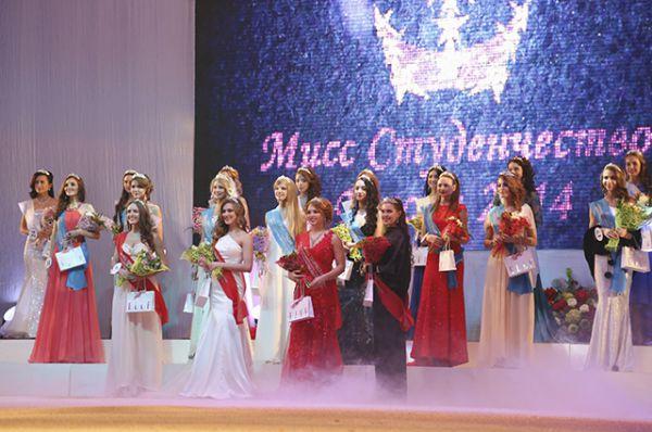 Финал конкурса Мисс студенчество России-2014