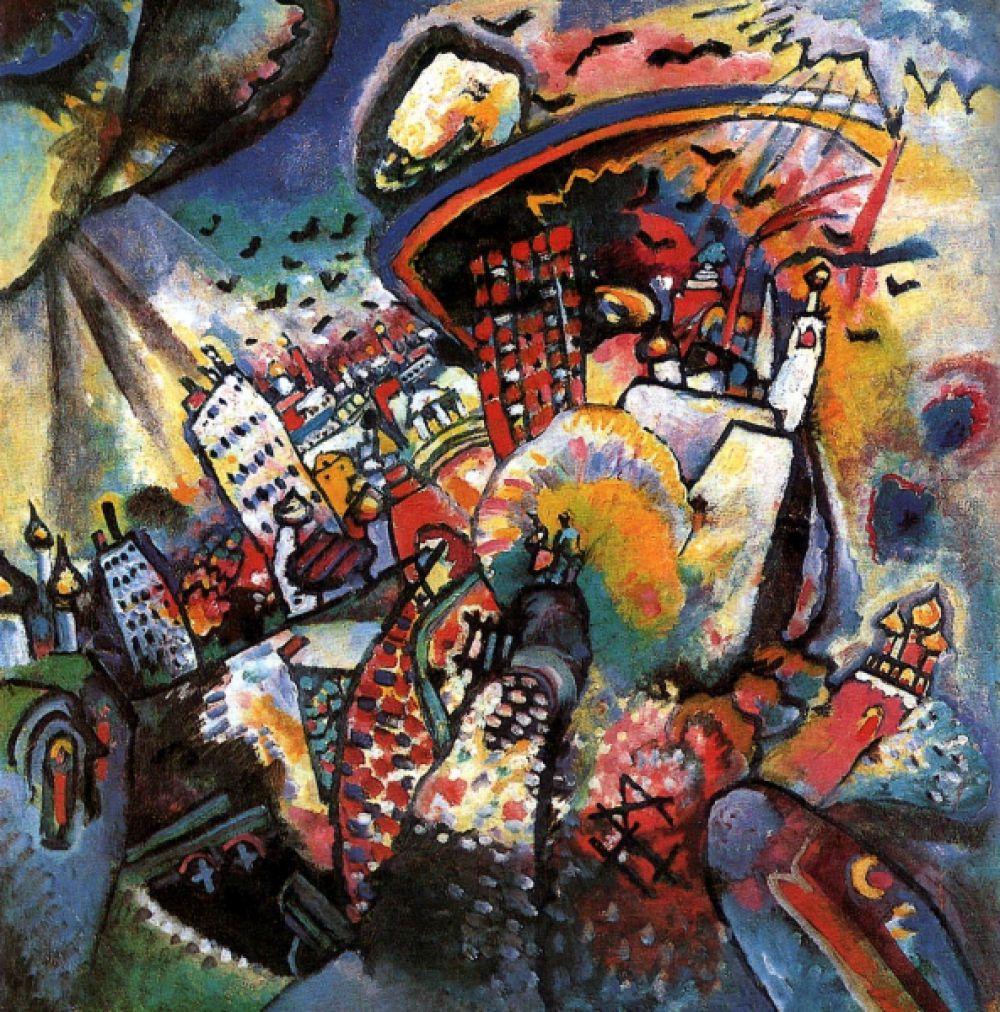 По окончании Первой мировой войны Василий Кандинский вернулся в Москву. Здесь он вплотную подошёл к общественной работе, был инициатором создания Музея живописной культуры и Российской академии художественных наук.