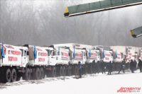 Знаменитый на весь мир гуманитарный конвой МЧС России.