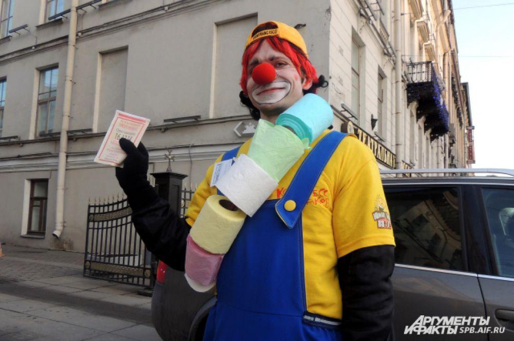 Этому клоуну достался счастливый билет.