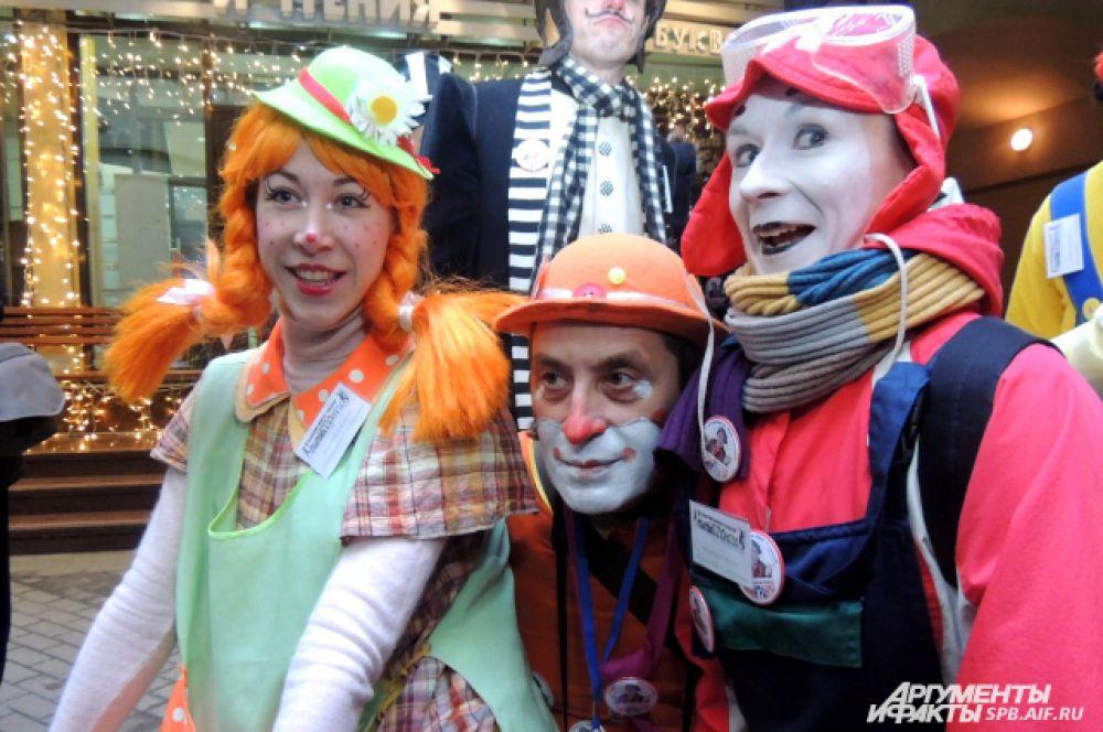 Клоуны с нетерпением ждали этого праздника.