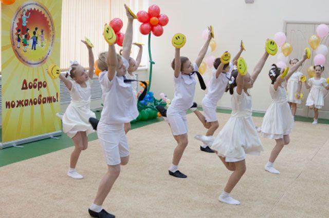 Открытие нового детского сада в Иркутске.