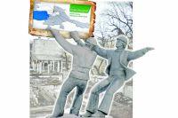 Программа реновации в Санкт-Петербурге: план и сроки реализации, проблемы застройки, изменения