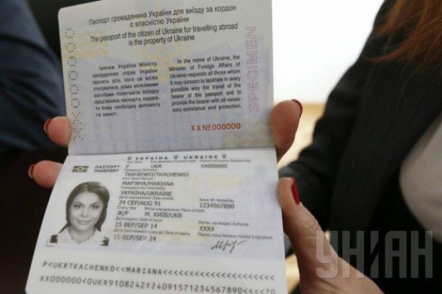 какой паспорт лучше биометрический или старого образца в украине