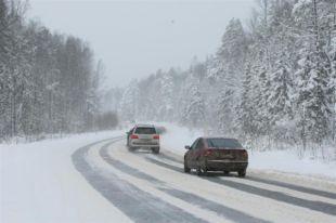 18 декабря в Омске и области ожидается усиление гололедных явлений