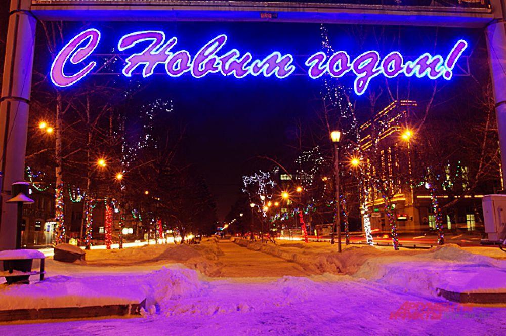 Город Новосибирск готовится к встрече Нового 2015 года.