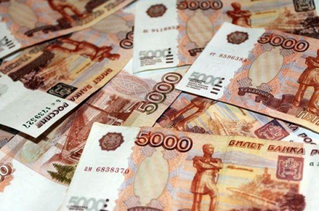 Внести на счёт можно не более 200 тысяч рублей.